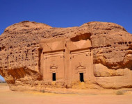 Шейх Саади: История о пророке Салихе (+фото)
