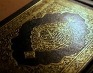 Основы тафсира (толкования Корана)