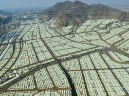 Долина Мина во время совершения хаджа в месяце Зуль-хиджа
