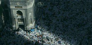 Мусульмане совершают хадж
